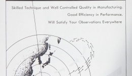 1994 The Weather Balloon Manufacturing Corp., WMO Bulletin