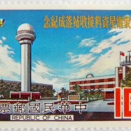 S China 7