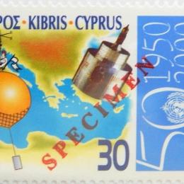 S Cyprus 1