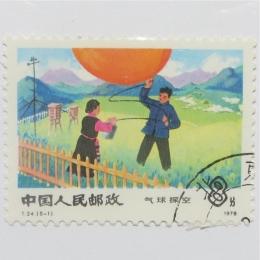 China 005