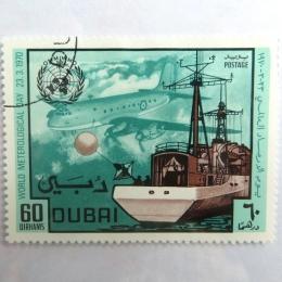 Dubai 001
