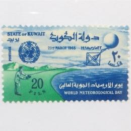 Kuwait 003