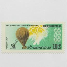 Mongolia 001
