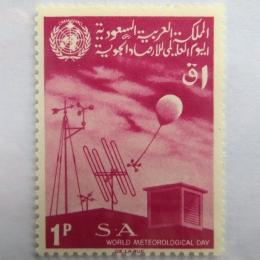 Saudi Arabia 001