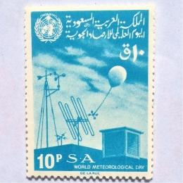 Saudi Arabia 003
