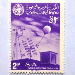 Saudi Arabia 004